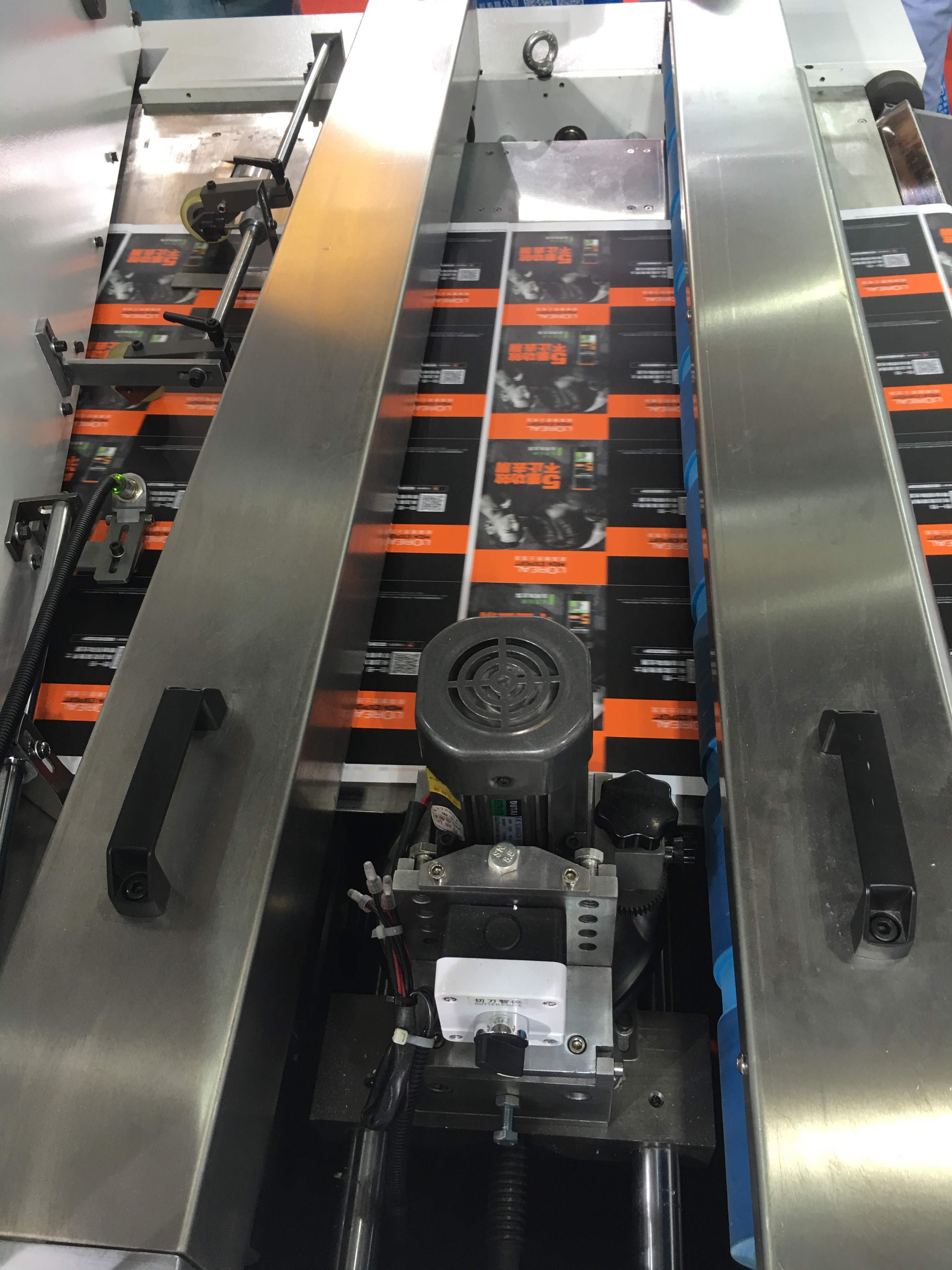 Fully Automatic Film Lamination Machine For Glueless Film, Thermal Film and Water Based Cold Glue.